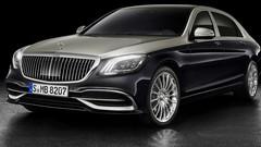 Mercedes-Maybach Classe S : calandre rayée