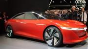 Volkswagen I.D. Vizzion : Volkswagen donne sa vision de la berline électrique