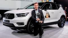 Volvo XC40 : Voiture de l'année 2018