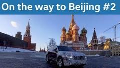 Volkswagen Touareg : le compte à rebours a commencé !