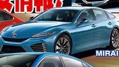 Toyota : une nouvelle Mirai pour les Jeux de Tokyo