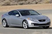 Hyundai Genesis coupé : Les images officielles !