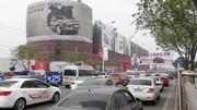 Salon auto de Pékin : La Chine donne le tempo