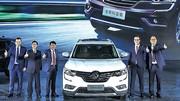 Ouverture d'une nouvelle ère pour le marché chinois
