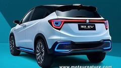 Concept Honda Everus, une électrique pour la Chine