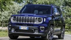 Jeep dévoile le Renegade restylé
