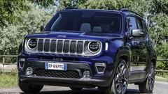 Jeep Renegade : rafraîchissement