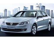 Volkswagen révèle sa Bora à Pékin