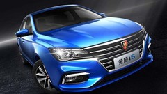 Roewe i5 : conversion inversée