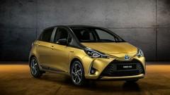 Toyota Yaris Y20 et GR Sport : deux nouveautés pour le Mondial