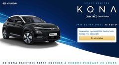 Hyundai Kona Electric: édition limitée de lancement exclusivement sur Amazon