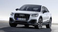 Audi SQ2 : 300 ch