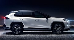 Prix Toyota RAV4 Hybride (2019) : Série de lancement Première Edition
