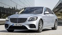 Mercedes S 560 e : une vraie et bonne hybride rechargeable
