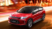 Honda lance son premier SUV électrique en Chine