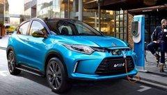 Honda Everus VE-1 : électrique pour la Chine