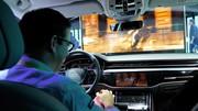 Audi réinvente le drive-in! Salon de Las Vegas 2019