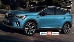 Futur Renault Captur (2019) : dernières infos avant sa révélation