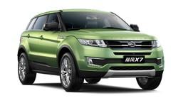 Copie de l'Evoque : Land Rover gagne un procès en Chine
