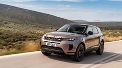 Land Rover gagne son procès en Chine contre Landwind