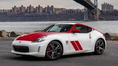 Nissan présente la 370Z 50th Anniversary