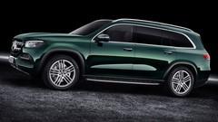 Mercedes GLS (2019) : infos et photos officielles
