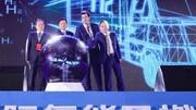 Air Liquide avance sur la distribution d'hydrogène ... en Chine