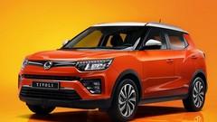 SsangYong Tivoli : peau neuve pour le SUV d'entrée de gamme