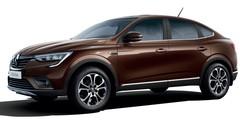 Renault Arkana : le modèle de série révélé