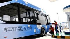 La Chine dit oui à l'hydrogène