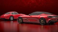 Aston Martin DBS GT Zagato 2019 : une pour deux !