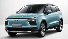 Le SUV électrique chinois U5 d'Aiways se préparerait à arriver en Europe
