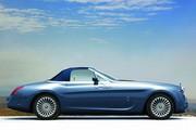 Rolls-Royce : L'Hyperion se dévoile un peu plus