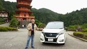 Emission Turbo dans la péninsule de Kii au Sud-Est du Japon; Octavia; e-tron vs EQC