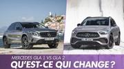 Mercedes GLA 1 vs GLA 2 : qu'est-ce qui change ?