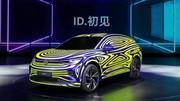 Volkswagen : 34 nouveaux modèles en 2020 !