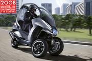 Peugeot Hymotion3 Compressor : Le MP3 écolo de Peugeot ?