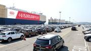 Kia sur le point d'arrêter trois usines