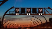 France : 110 km/h au lieu de 130 km/h sur autoroute ?