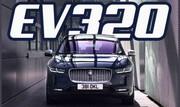 Jaguar i-Pace EV320 : un rabais de 10.000€ !