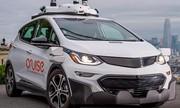 Voitures autonomes sans conducteur : elles roulent à San Francisco