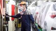 Nouvelle souche du Covid-19 : Toyota suspend sa production à Valenciennes