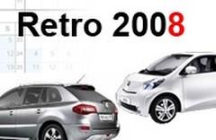 Rétrospective 2008 : un an d'automobile sur Cartech