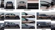 Volkswagen ID.6 : le grand SUV est déjà en fuite