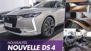 DS 4 (2021) : La seconde génération de la compacte premium en détail