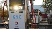 Total ouvre la plus grande station française de BioGNV