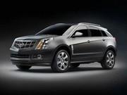 Cadillac SRX : Le plus compact des SUV Cadillac