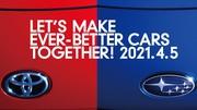Un modèle Toyota/Subaru annoncé, vous avez dit GR86 ?