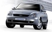 Importateur Lada usine en liquidation