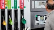 Prix du carburant : une hausse des tarifs qui ne devrait pas baisser de sitôt